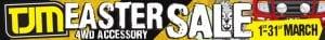 TJM 4x4 Accessories Caboolture, 4x4 Accessories Caboolture, 4WD Accessories Caboolture, Roof Racks Caboolture, Canopies Caboolture, Bull Bars Caboolture, Rear Bars Caboolture, Driving Lights Caboolture, Suspension Caboolture,